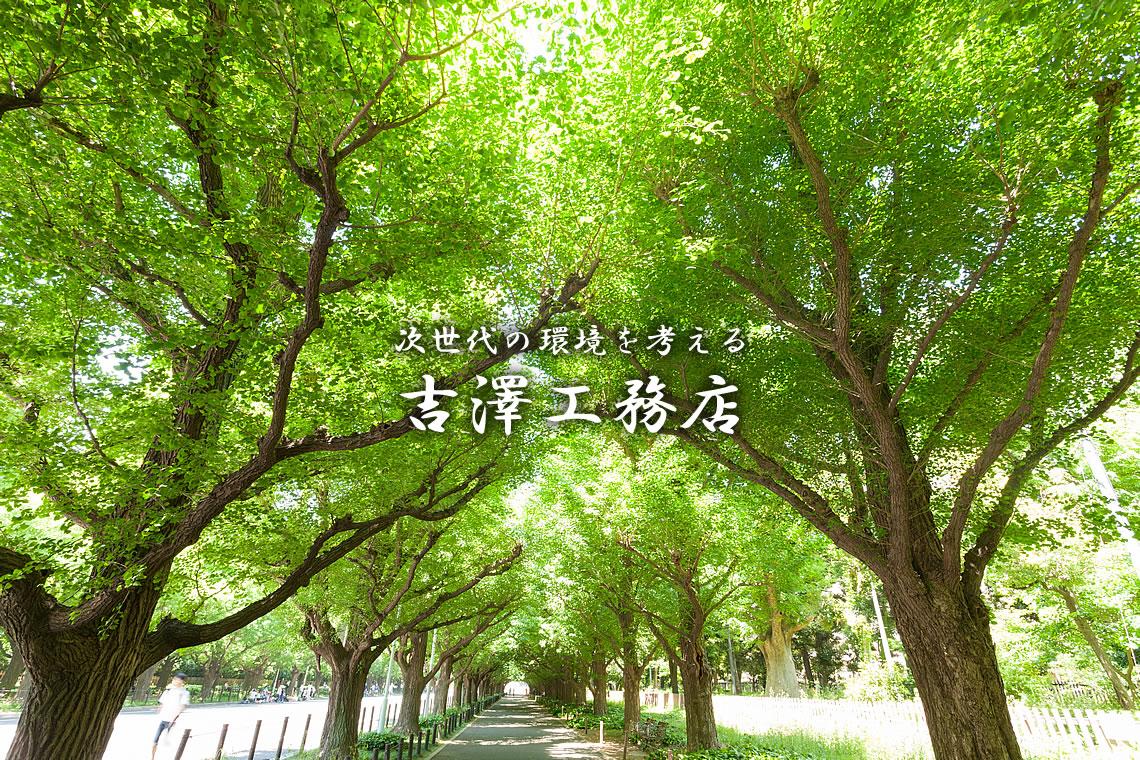 yoshizawa-statement